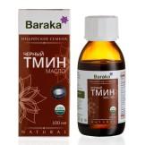 Масло черного тмина Индийские семена Baraka 100 мл