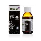 Масло черного тмина Эфиопские семена Baraka 100 мл