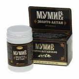 Мумие желатиновые капсулы Медовый Край 60*0,5 гр