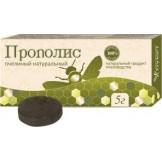 Прополис пчелиный Алтайский букет 5 гр