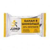Конфета орехово-фруктовая со вкусом Банан в шоколаде ONE JUMP 30 гр