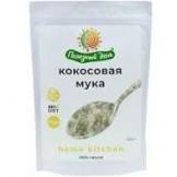 Мука кокосовая органическая Econutrena 250 гр