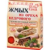Жмых кедровый Радоград 200 гр