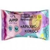 Конфета с ореховой начинкой Арахис-Кокос без сахара EXTRA JUMP 30 гр