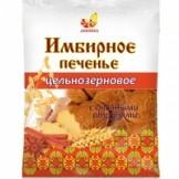 """Печенье Овсяное имбирное цельнозерновое """"Дивинка"""" 300 гр"""