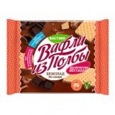 Вафли из полбы Шоколад без сахара Вастэко 45 гр