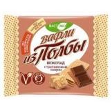 Вафли из полбы Шоколад с тростниковым сахаром Вастэко 45 гр