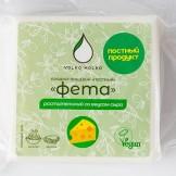 Продукт растительный со вкусом сыра Фета VOLKO MOLKO 280 гр